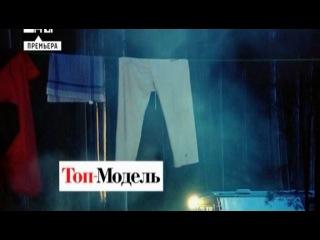 Топ-модель по-австралийски 2 сезон 4 серия - protopmodel.ru