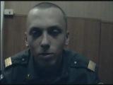 Дедовщина в войсковой части 5402 ВВ МВД РФ (часть 2)