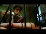 Глубокий порез  Smash Cut (2009)