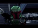 Лего: Звёздные войны короткий мульт