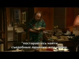 Black Books - 1x05 [rus sub] The Big Lock-Out