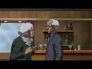 The Boondocks  Гетто  Сезон 1  Серия 13  Wingmen