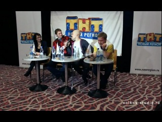 Прессконференция. Антон Богданов заявляет , что еще будут 3 и 4 сезоны Реальных пацанов