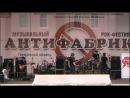Герои Рабочего Класса. Антифабрика 2011