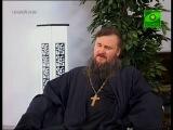 На вопросы телезрителей отвечает иерей Владимир Новицкий – клирик храма святых бессребреников Космы и Дамиана в Космодемьянском