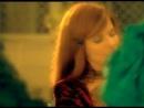 Любимчик  Loverboy (2005)
