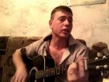 Григорий Макаров - Сигарет нет