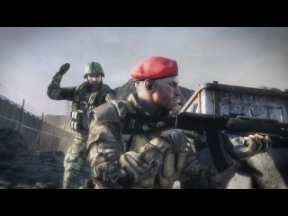 Battlefield Bad Company 2 Русский Спецназ