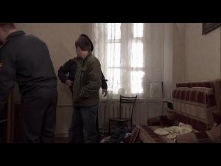 Богини правосудия (2010) 1 серия HDRip
