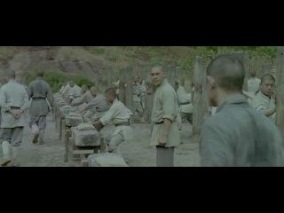 Шаолинь / Shaolin (2011) HD 720