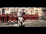 Официальный трейлер игры Assassin's Creed brotherhood