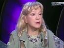 Бичевская отстаивает позиции православия (НТВ, передача НТВшники)