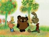 А что подумал Кролик, никто не узнал, потому что он был очень воспитанный..