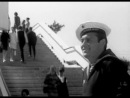 «Внимание, цунами» (1969 г., реж. Г. Юнгвальд-Хилькевич) (отрывок)