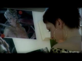 Нарезка фильма Никаких других желаний,Хельга Филиппова