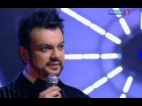 Филипп Киркоров — Мы так нелепо разошлись / Песня года 2010