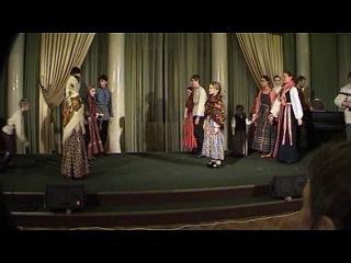 Детский фольклорный ансамбль семейного клуба