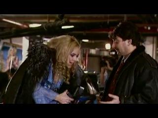Юлия в сериале Бомба для невесты, 2 серия.2004 год.