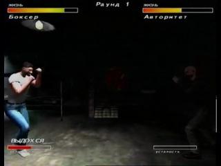 обзор игры месть боксера 1 из 2