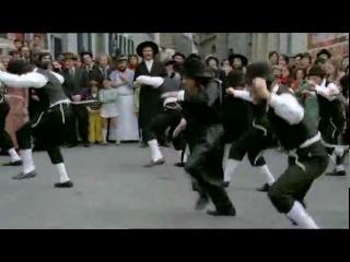 Еврейский танец из к/ф