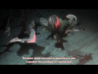 Highschool of the Dead / Школа мертвяков - 6 [без цензуры] (субтитры)
