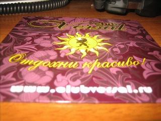 Sasha Abzal - One Night in Versal (Promo CD)