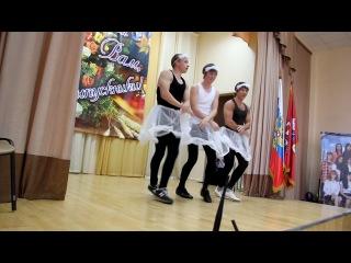 Танец маленьких жеребят... эээ, лебедей)))