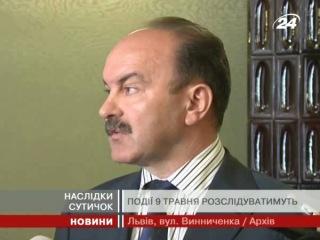Посилення антиукраїнських настроїв та ще більший поділ України на Схід і Захід