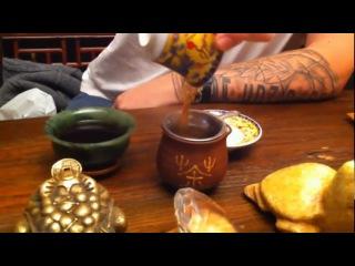 Баста  как правильно заваривать китайский чай Пуэр