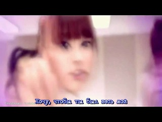 IU (아이유) - 있잖아 (You Know) RUS SUB / Рус. суб.
