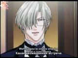 Потомки тьмы / Descendants of Darkness / Yami no Matsuei - 7 серия (Субтитры)