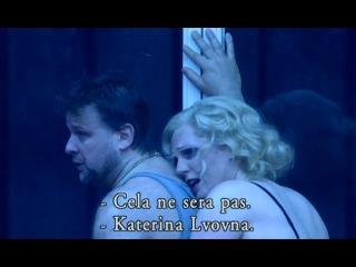 Леди Макбет Мценского уезда / Lady Macbeth of Mtsenk