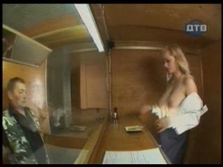 Голые и смешные - Лида - 49 - Жара во время паспортного контроля