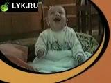 Заразительный детский смех