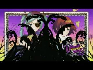 Венус против Вируса / Venus Versus Virus серия 10 (озвучка)