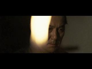 Тринадцать убийц / Jusan-nin no shikaku  - Dirt