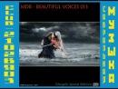 Vangelis / Вангелис. 2007 - Beautiful Voices