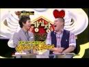 Strong Heart / Сильное сердце (Ep.82 – 2011.06.14) – Отрывок с Junho (2PM) [РУСС. САБ]