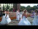 Парад невест в Пскове (флешмоб) 07.07.2011