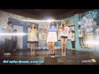 After School BLUE - Wonder Boy [рус.саб]