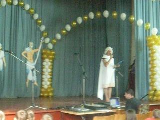Танець Мінотавра