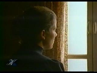 Дочери Калеба: Эмили (1990) - 15 серия