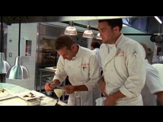 Секреты на кухне/Kitchen Confidentia 1 сезон 3 серия