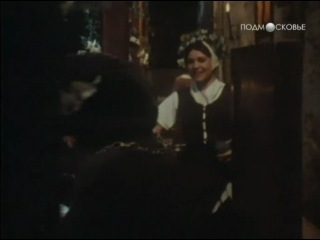 Тайны французского двора (1983) - 7 серия