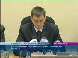 В Мурманске изъяли из оборота более 100 тысяч рублей. Фальшивых
