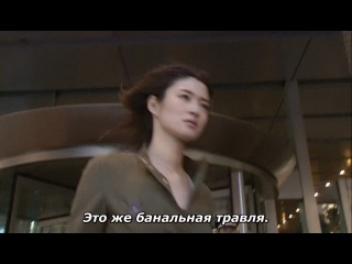 Ты мой питомец / Kimi wa petto (2  серия)