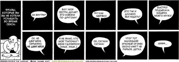 http://cs132.vkontakte.ru/u3114422/8291/x_b4eabbb9.jpg