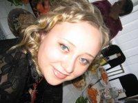Наталья Алифиренко, 3 июля 1989, Барнаул, id6070765