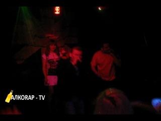 T1gA MC ft. НэчЪ ft. Kate Киров - Владивосток(2011)