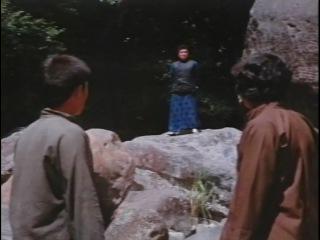 Бойцы-калеки ( 1979 )